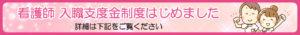 shitaku_blog