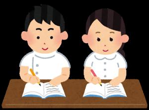 study_nurse[1]