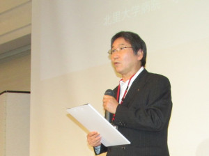 連携の会03