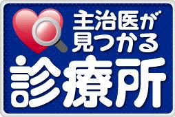 テレビロゴ