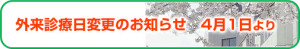 tantouhyou_bnr01-2