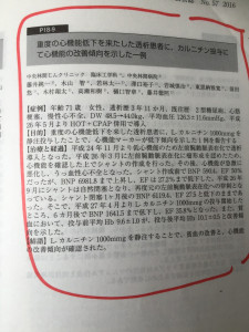 kyoutogakkai_image2